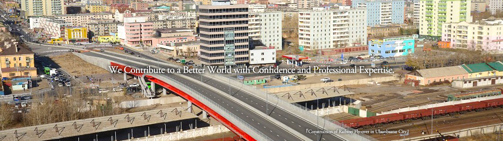 We Contribute to a Better World with Confidence and Professional Expertise.
